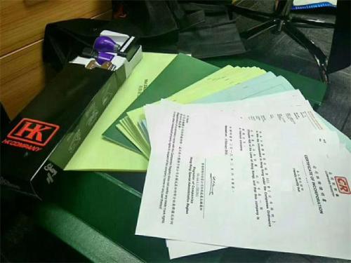 香港公司做账报税周期