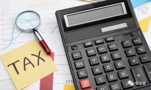 香港公司实报税